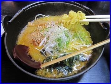 yamato-2009-12-5-2.jpg