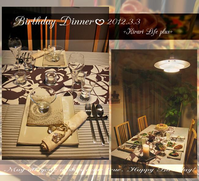 birthday2012_1.jpg