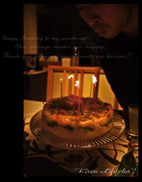birthday2012_14.jpg