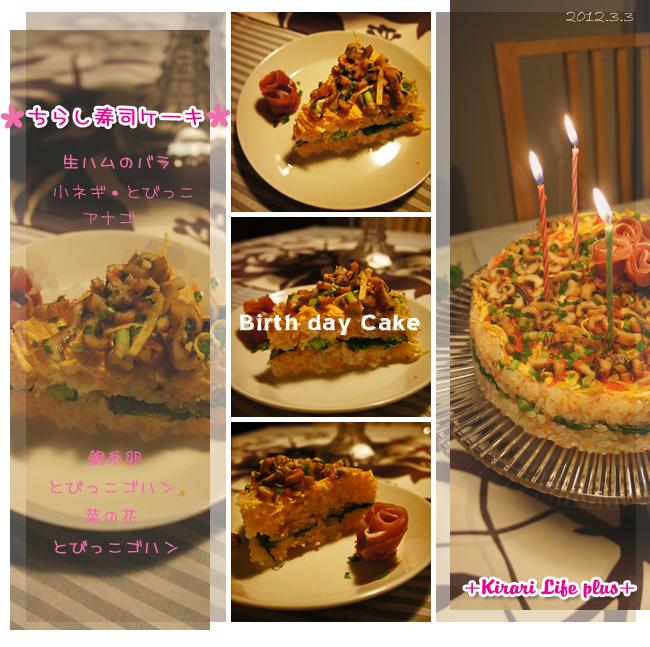 birthday2012_16.jpg
