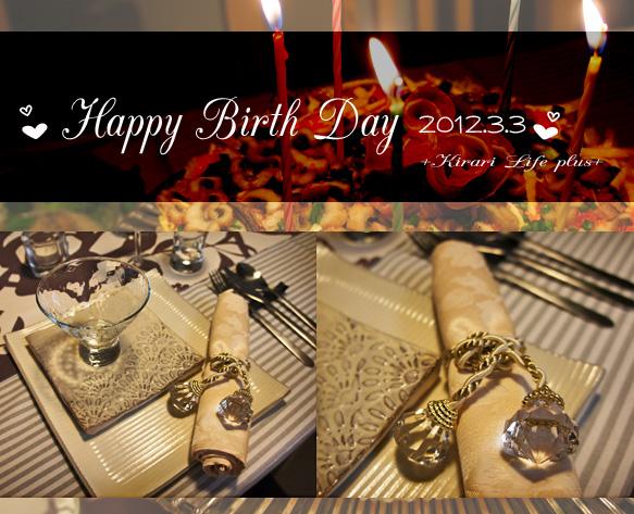 birthday2012_3.jpg