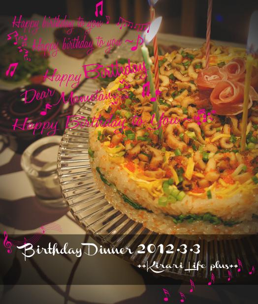 birthday2012_4.jpg