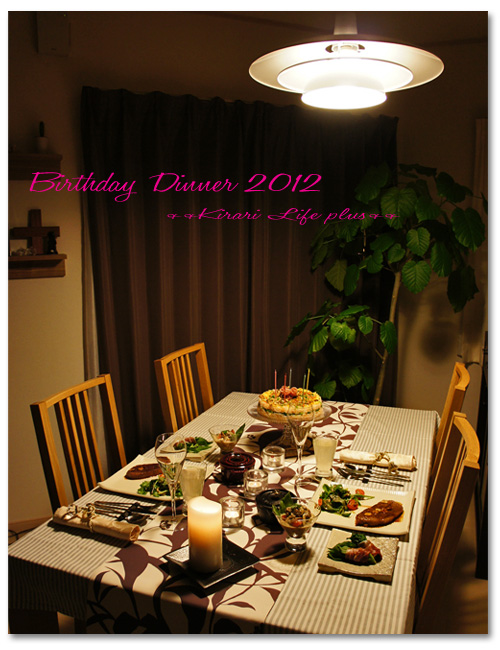birthday2012_5.jpg