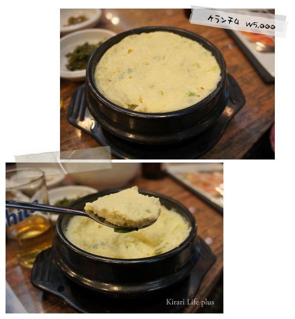 seoul2011_85.jpg
