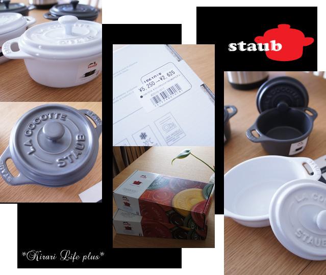 table2012_10.jpg