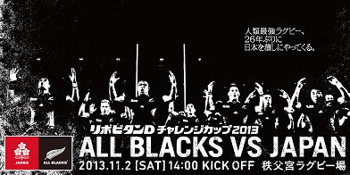 allblacks-main04.jpg