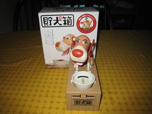 2010_01_23_4.jpg