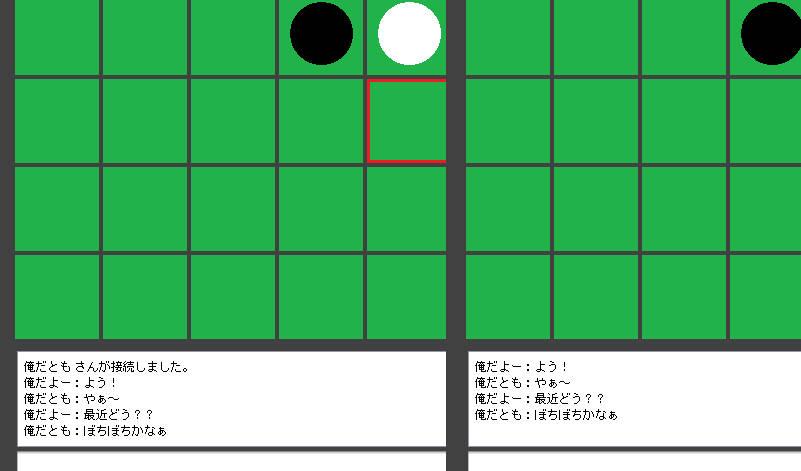JavaSocket01