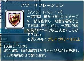Hero_skill01