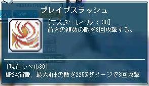 Hero_skill03