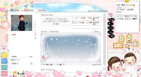 2010011716.jpg