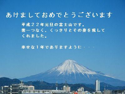 s-2010_0101トール作品倉庫0002