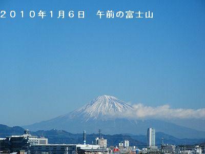 s-2010_0108トール作品倉庫0010