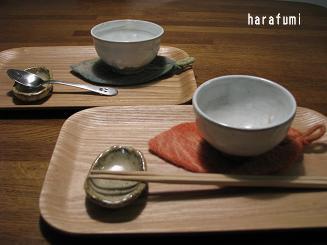 harafumi1.jpg