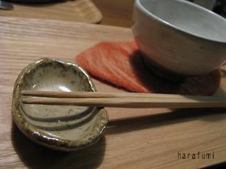 harafumi2.jpg