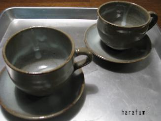 harafumi3.jpg