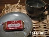 harafumi4.jpg