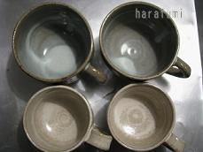harafumi5.jpg