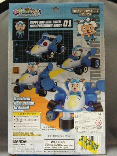 transformation robot happy19