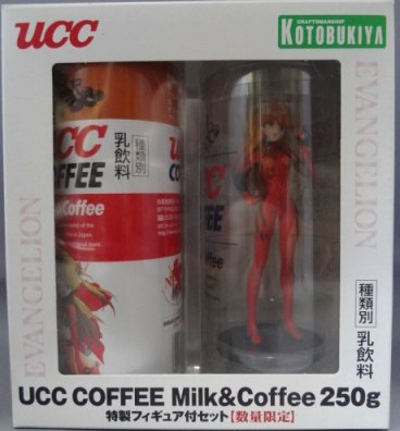soasukaranngure-caffe.jpg