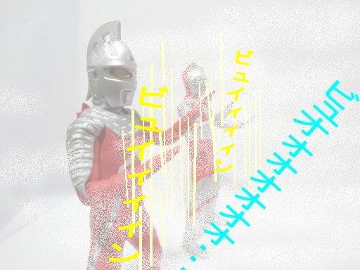 zjdaikaijuubayorumoviek7.jpg
