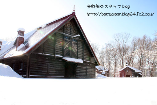 IMG_9148ss.jpg