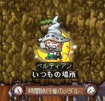 2012.04.08(寝)