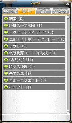 2012.04.08(受)