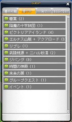 2012.04.12(受)