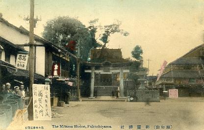 福知山 御霊神社
