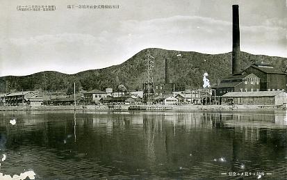 日出紡織株式会社舞鶴第一工場2