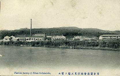 日本製布会社伏見工場