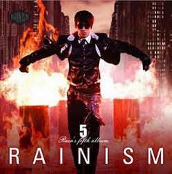 163rainism album