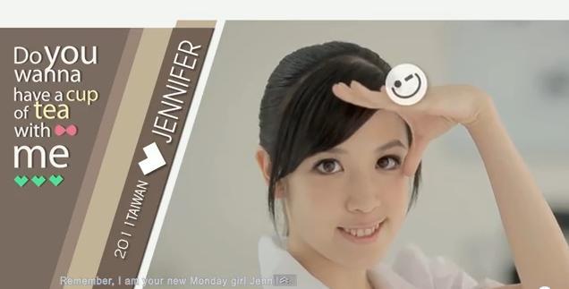 Weather Girl(July)jennifer1