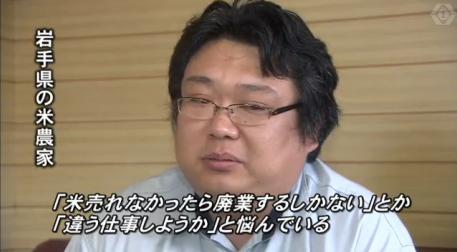 東海テレビ検証22