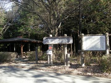奥武蔵サイクリング その1(笛吹峠~武蔵嵐山~小川町)2