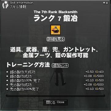 10092001.jpg