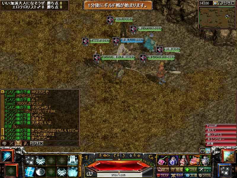 RedStone 10.04.18[00]