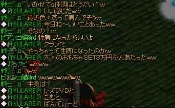RedStone 10.02.28[01]
