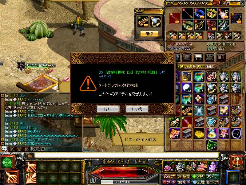 RedStone 10.05.12[01]