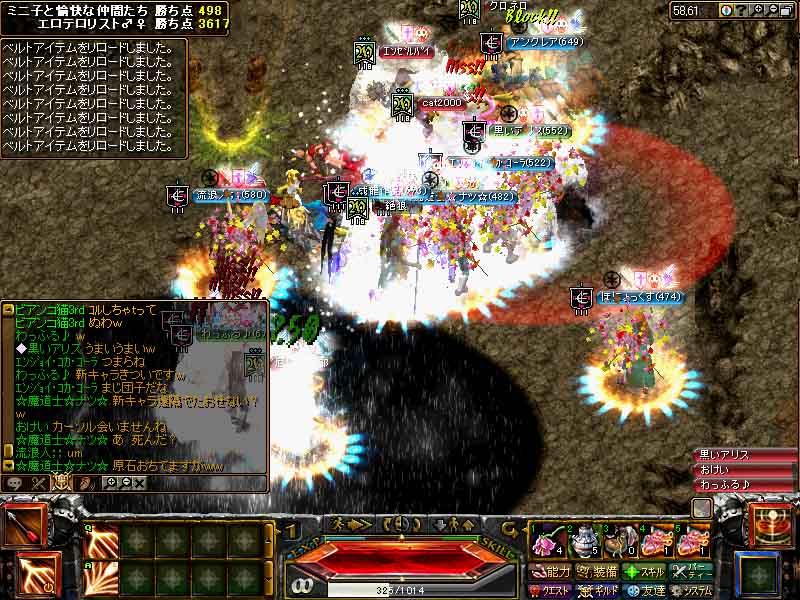 RedStone 10.05.12[02]