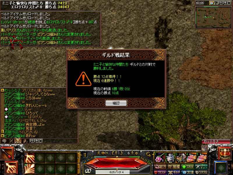 RedStone 10.05.12[04]