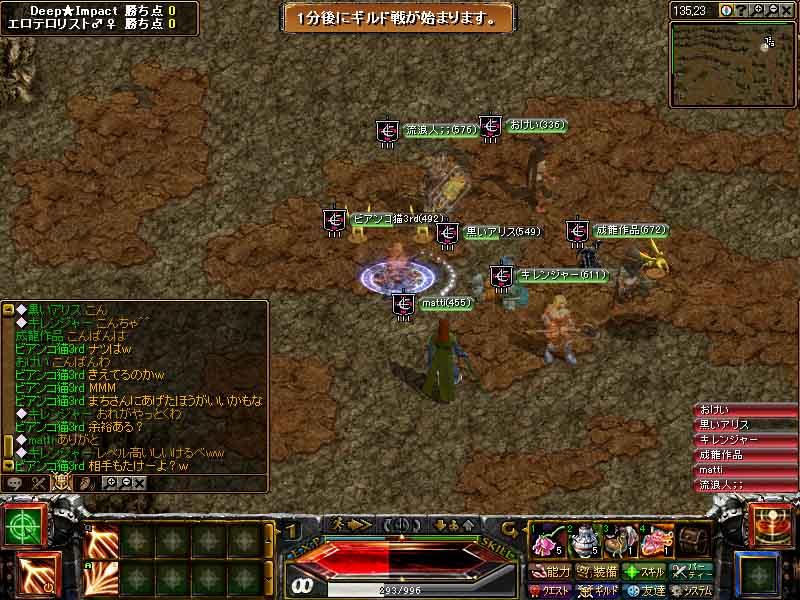 RedStone 10.05.09[04]