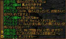 RedStone 10.05.18[00]