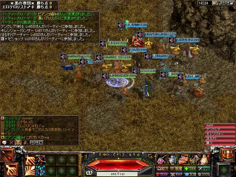 RedStone 10.06.04[00]