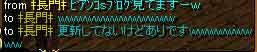 RedStone 10.07.23[02]