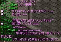 RedStone 10.05.08[00]