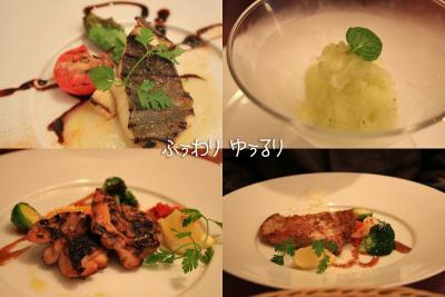 魚料理~お口直し~肉料理