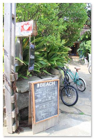 BEACH HAYAMA