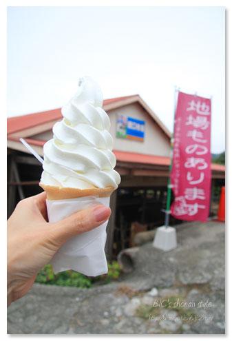 関口牧場,ソフトクリーム,横須賀